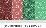 set of flower  geometric... | Shutterstock .eps vector #571159717