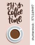 hand lettered inspirational...   Shutterstock .eps vector #571169497