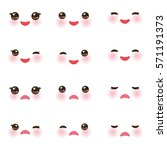 kawaii funny muzzle with pink... | Shutterstock . vector #571191373