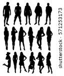 woman and man silhouettes | Shutterstock .eps vector #571253173
