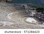 Antique Amphitheatre In Efes ...