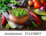 traditional mexican dip or... | Shutterstock . vector #571378897