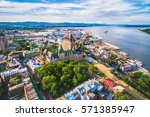 Aerial view of Chateau Frontenac hotel and Old Port in Quebec City, Canada.
