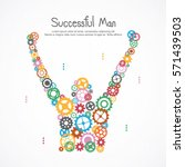 gears successful man for... | Shutterstock .eps vector #571439503