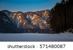 mountain landscape with a... | Shutterstock . vector #571480087