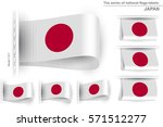 flag of japan is embroidered on ... | Shutterstock .eps vector #571512277