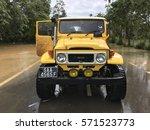 jerantut pahang  malaysia   03...   Shutterstock . vector #571523773
