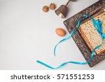 jewish holiday passover concept ... | Shutterstock . vector #571551253