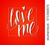 love me. vector handwritten... | Shutterstock .eps vector #571560073