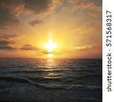 a sun in the shape of a cross...   Shutterstock . vector #571568317