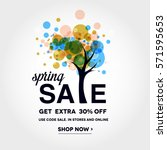 spring sale banner with ... | Shutterstock .eps vector #571595653