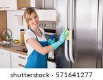 young smiling professional... | Shutterstock . vector #571641277