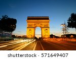 arc de triomphe and street view ... | Shutterstock . vector #571649407