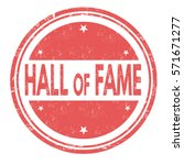 hall of fame grunge rubber... | Shutterstock .eps vector #571671277
