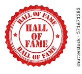 hall of fame grunge rubber... | Shutterstock .eps vector #571671283