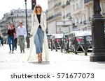 paris september 30  2016.... | Shutterstock . vector #571677073