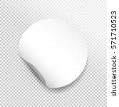 round paper sticker template... | Shutterstock .eps vector #571710523