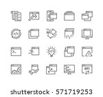 simple set of application... | Shutterstock .eps vector #571719253