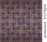 geometrical seamless pattern... | Shutterstock .eps vector #571778503