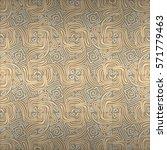 nude light beige geometrical... | Shutterstock .eps vector #571779463