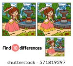 find differences  education... | Shutterstock .eps vector #571819297