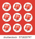 sale tag set   red flat vector...   Shutterstock .eps vector #571820797