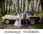 rustic wedding  bride and groom ... | Shutterstock . vector #571828633