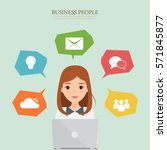 business woman character to... | Shutterstock .eps vector #571845877