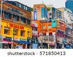 seoul  korea   december 31 ... | Shutterstock . vector #571850413