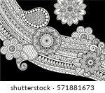 doodle floral vector pattern... | Shutterstock .eps vector #571881673