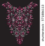 pink and white embroidery lace... | Shutterstock .eps vector #571886113