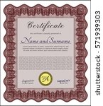 red awesome certificate... | Shutterstock .eps vector #571939303