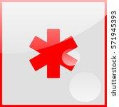 medical symbol of the emergency ... | Shutterstock .eps vector #571945393