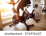 close up of cycle training at... | Shutterstock . vector #571976137