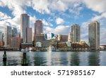 Stock photo boston harbor and financial district skyline boston massachusetts usa 571985167