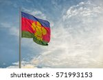 flag of russian krasnodar... | Shutterstock . vector #571993153
