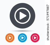 play icon. audio or video... | Shutterstock . vector #571997887