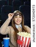 realistic movie. vertical shot... | Shutterstock . vector #572040973
