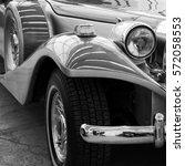 stunning retro car. stylish... | Shutterstock . vector #572058553