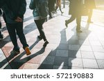 Stock photo people walking in the street blur focus 572190883