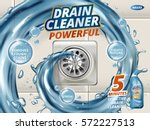 drain cleaner ads  liquid... | Shutterstock .eps vector #572227513