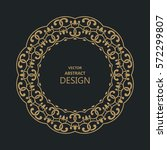circular baroque pattern. round ... | Shutterstock .eps vector #572299807