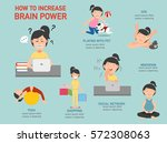how to increase brain power... | Shutterstock .eps vector #572308063