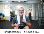 fit senior man resting after... | Shutterstock . vector #572355463