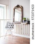 white scandinavian spring...   Shutterstock . vector #572371423