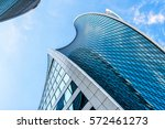 moscow   august 10  2016 ... | Shutterstock . vector #572461273