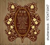 vector vintage items  label art ... | Shutterstock .eps vector #572471047