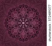 vector mandala card. mandala...   Shutterstock .eps vector #572489377