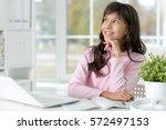 little girl doing lessons | Shutterstock . vector #572497153