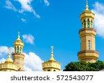 Four Yellow Minaret Towers...